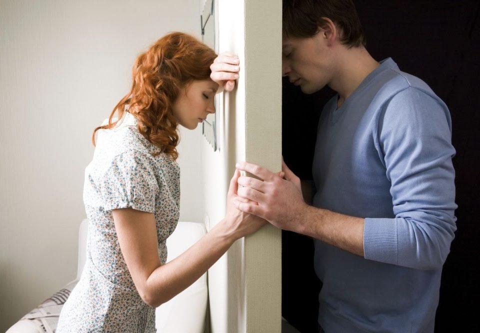 Aile içi şiddet ve geçimsizlik problemleri